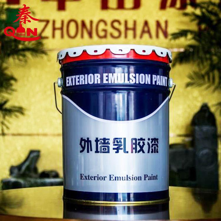 江苏工厂厂家直供 耐久防霉耐候外墙乳胶漆 可调色外墙涂料乳胶漆