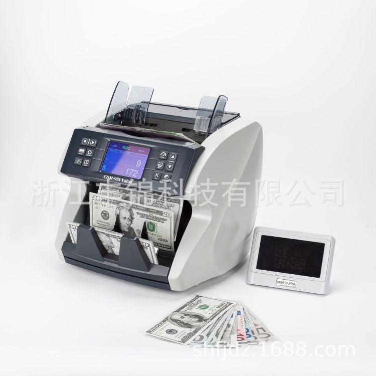 外币点钞机验钞机欧美元欧元CIS智能点钞机1到15个国合计金额显示