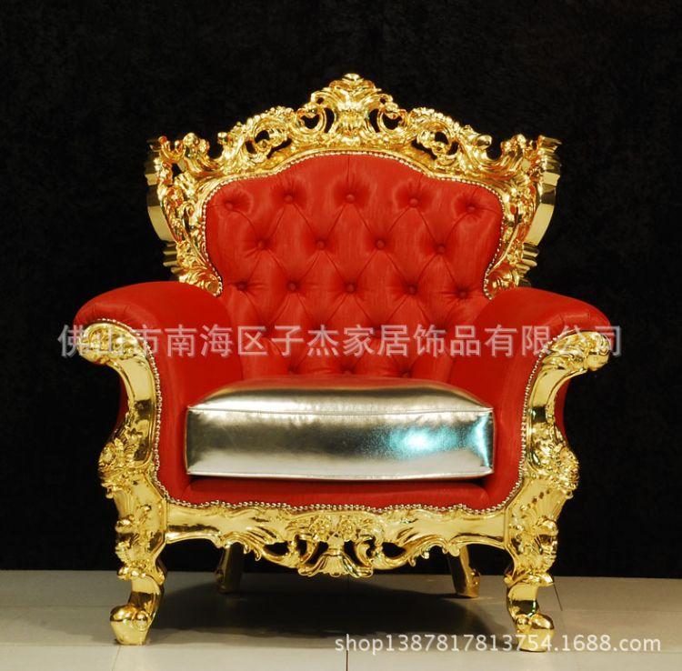 厂家供应欧式新沙发 电镀纳米喷镀雕花客厅家具 沙发组合