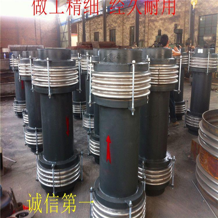 定送粉锅炉横向双联三维波纹补偿器  煤粉金属双联三向波纹膨胀节