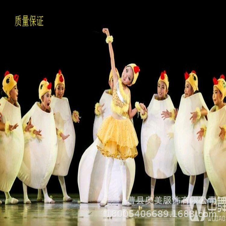 小荷风采儿童演出服小雏新生舞蹈服幼儿男女舞蹈表演服装少儿舞蹈