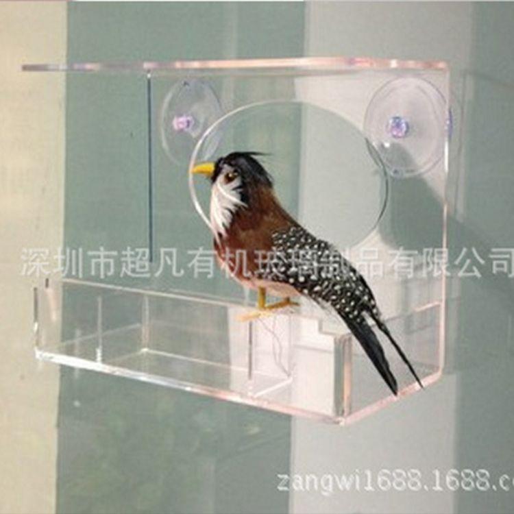 【新款】亚克力喂鸟器 亚克力透明喂鸟槽  多种款式窗口喂鸟器
