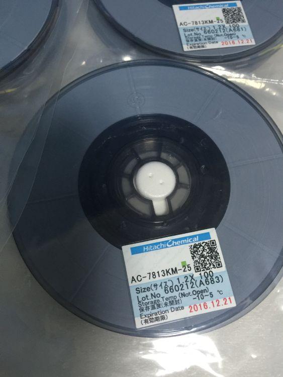 日立ACF胶 AC-7813KM-25 低温ACF胶 原装正品 现货供应 镍球粒子