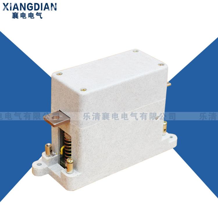 路灯专用CKJP-80A1140V单极真空交流 接触器 低压真空接触器