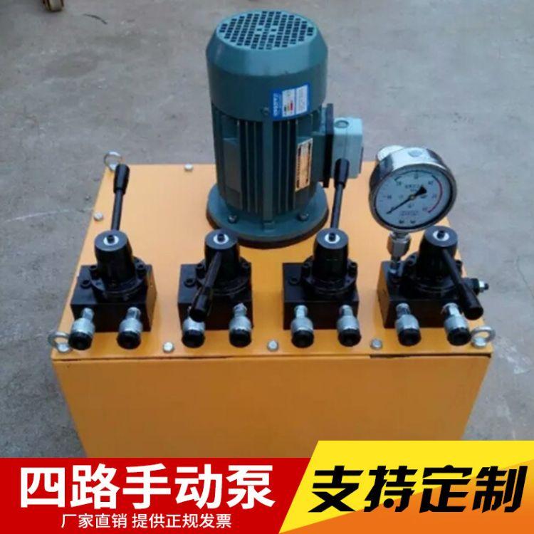 四路手动泵彪克液压厂家直销支持定制设计质量可靠