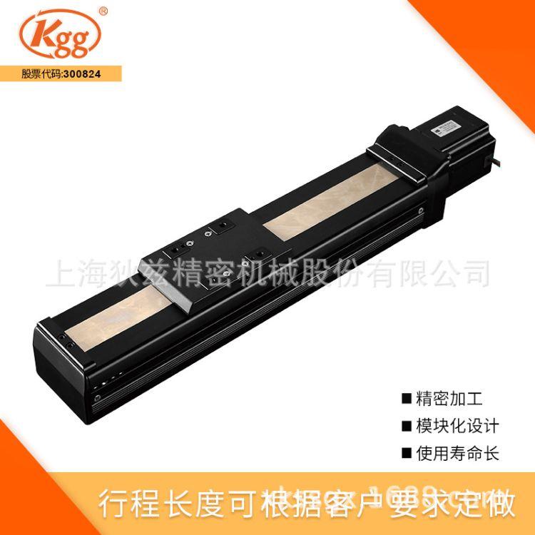 上海KGG滑台模组 SMD30丝杆滑台套装线性模组精密电动十字滑台