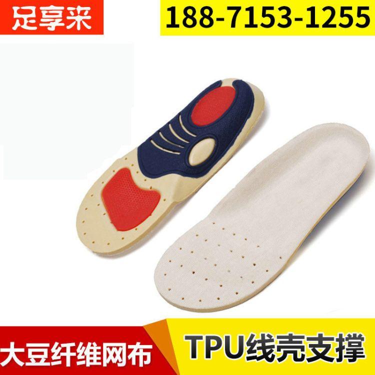 足护理儿童运动鞋垫透气吸汗减震鞋垫 男女大豆纤维布童鞋鞋垫