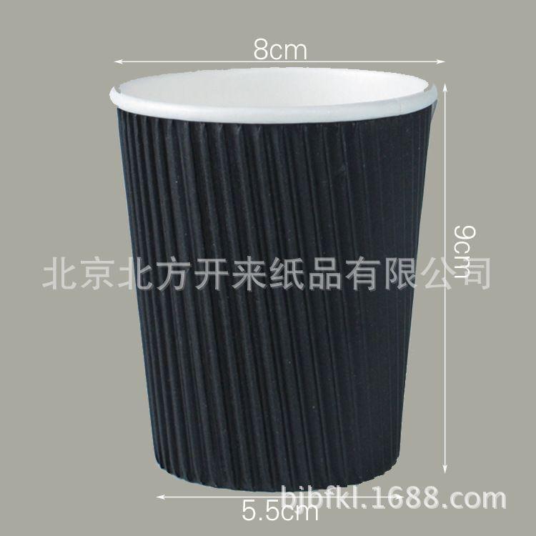 厂家批发定制定做8盎司瓦楞防烫纸杯一次性咖啡杯奶茶热饮打包杯2