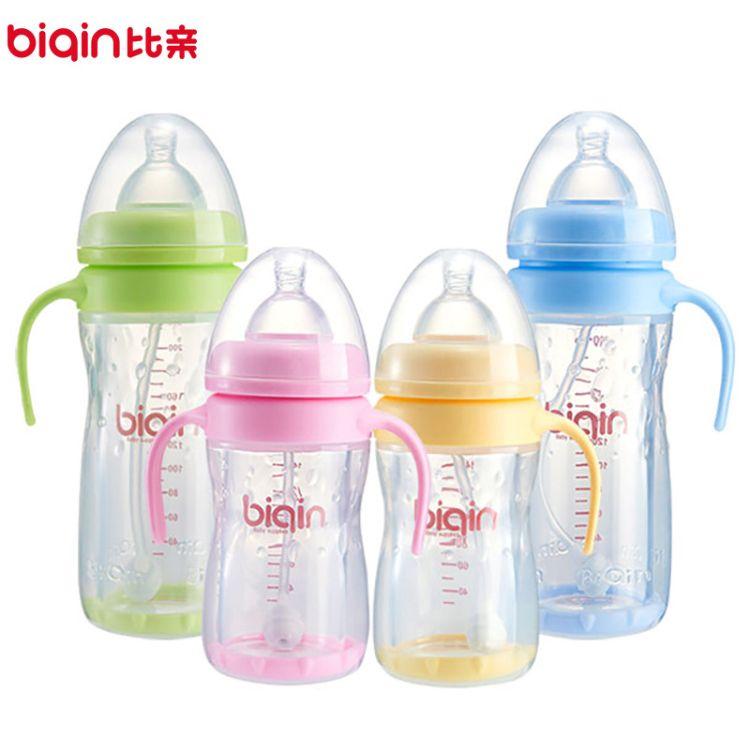 比亲双层玻璃奶瓶婴儿宽口径240ml防摔防爆宽口玻璃奶瓶一件代发