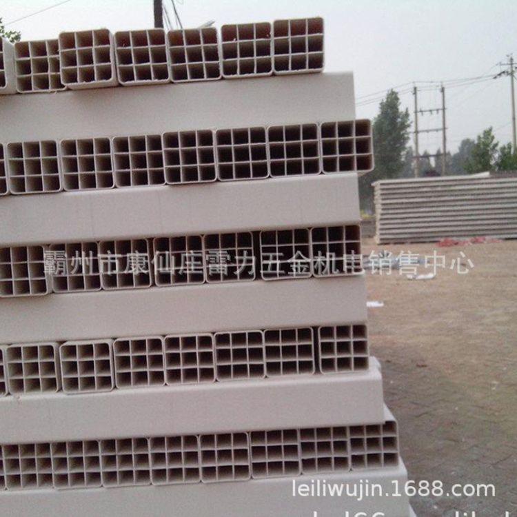 厂家生产现货供应pvc格栅管pvc管机场穿线管