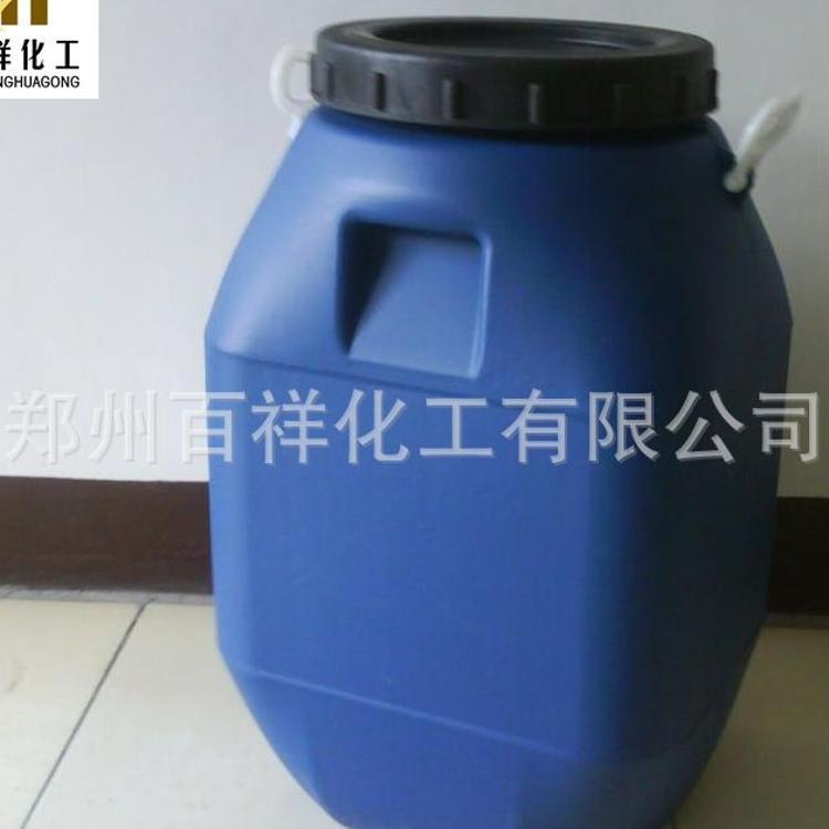 供应高效 苯丙乳液 纯丙防水乳液 vae丙烯酸改性乳液 欢迎来电