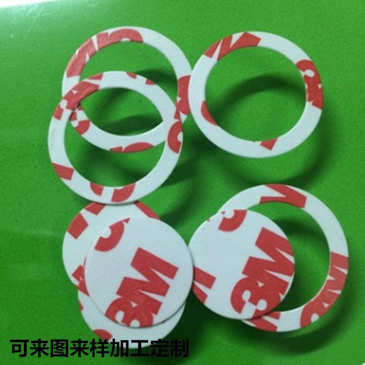 供应3M无痕泡棉可移胶贴 防水强粘挂钩胶VHB泡棉双面胶胶垫可定制