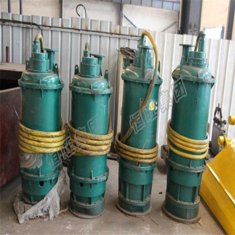 矿用隔爆型潜污水泵BQW15-25-3潜水泵