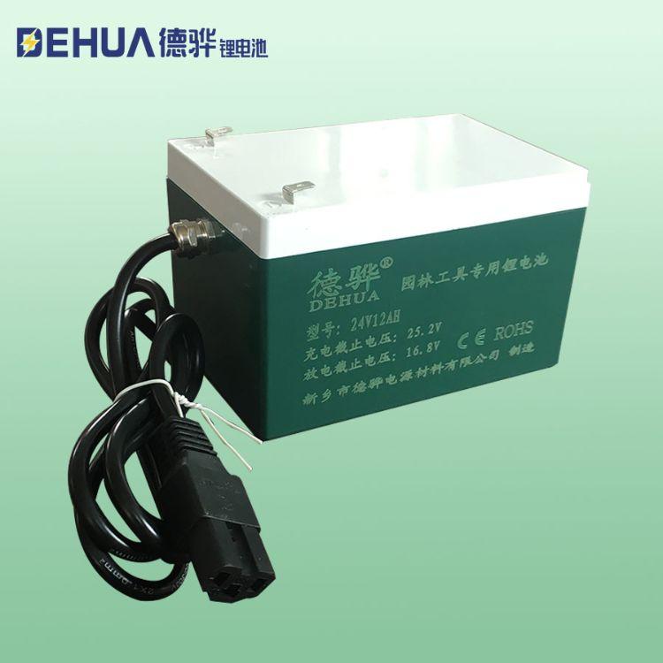 厂家供应园林工具花园灯锂电池 24V12AH 电动工具锂电池 可定制