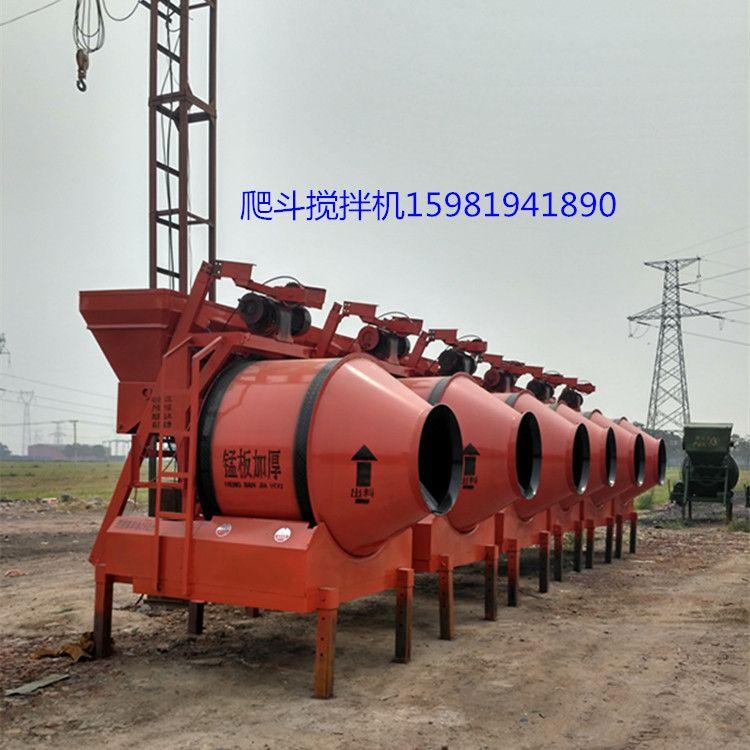 JZC300型混凝土水泥搅拌机 建筑拌料机大型自动水泥混凝土搅拌机