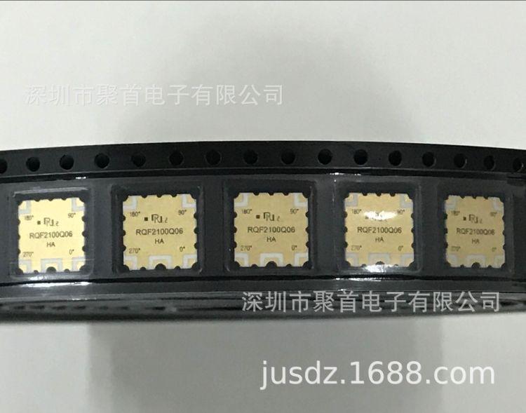 RQF2100Q06 原装进口 RN2电桥耦合器, 四相位耦合器