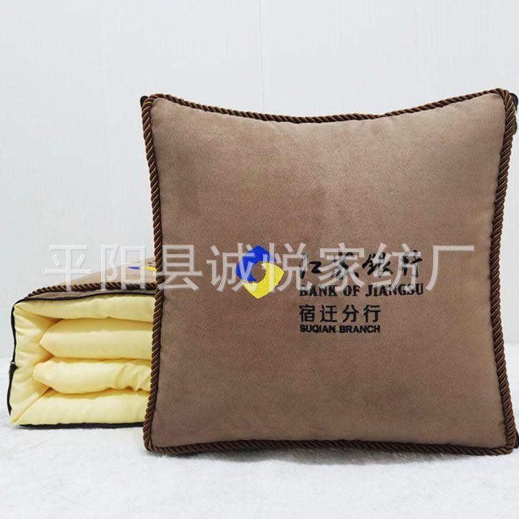 新款韩式两用抱枕定制 汽车抱枕被靠垫磨毛布空调抱枕被