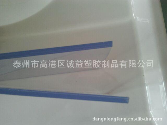 PVC透明板材/PVC板材/PVC透明厚板