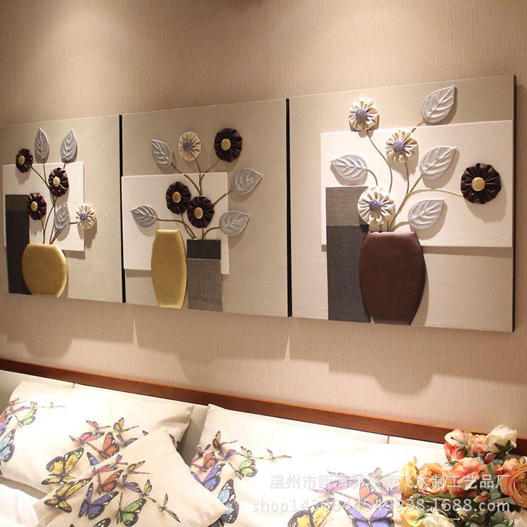 客厅装饰画无框画3D立体浮雕皮画沙发背景画餐厅挂画墙画富贵平安