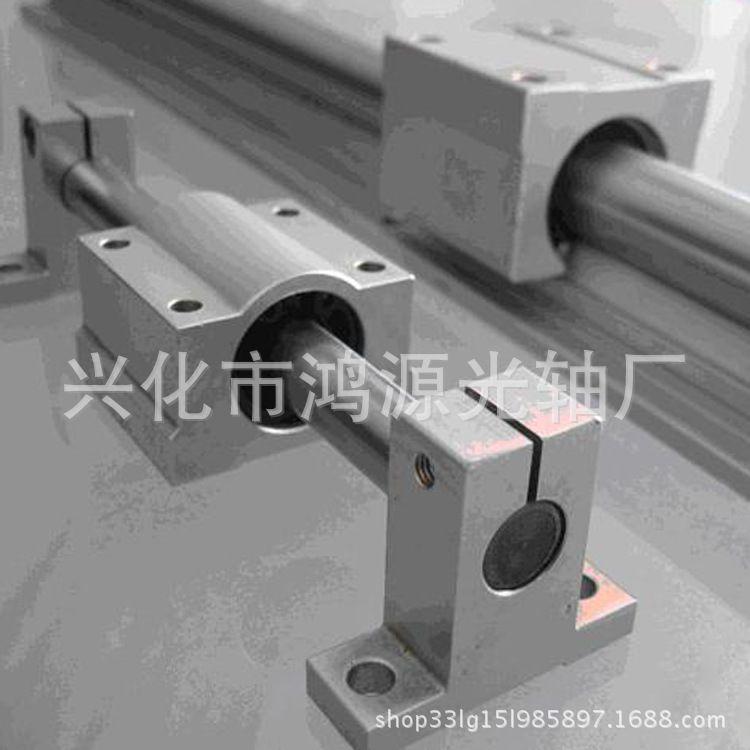 加工定制 SBR导轨 圆柱导轨 带座光轴  直线光轴 铝合金导轨