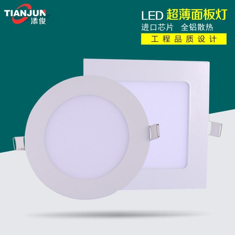 led超薄面板灯 3W压铸防水雾方形圆形暗装明装孔灯嵌入式天花筒灯