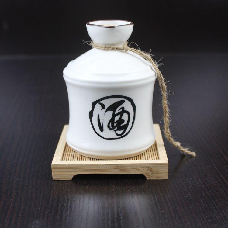 日式和风 酒具 陶瓷清酒具酒壶酒杯 樱花酒具套装 礼品盒包
