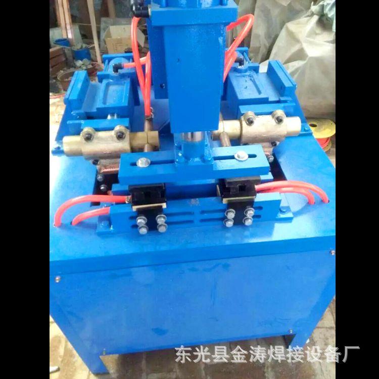 厂家直供 对焊机 气动对焊机 全自动碰焊机 闪光对焊 铁丝对焊
