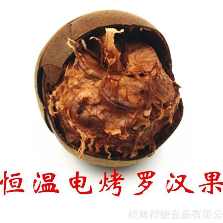 广西罗汉果恒温电烤罗汉果不焦不苦罗汉果产地罗汉果批发特大果