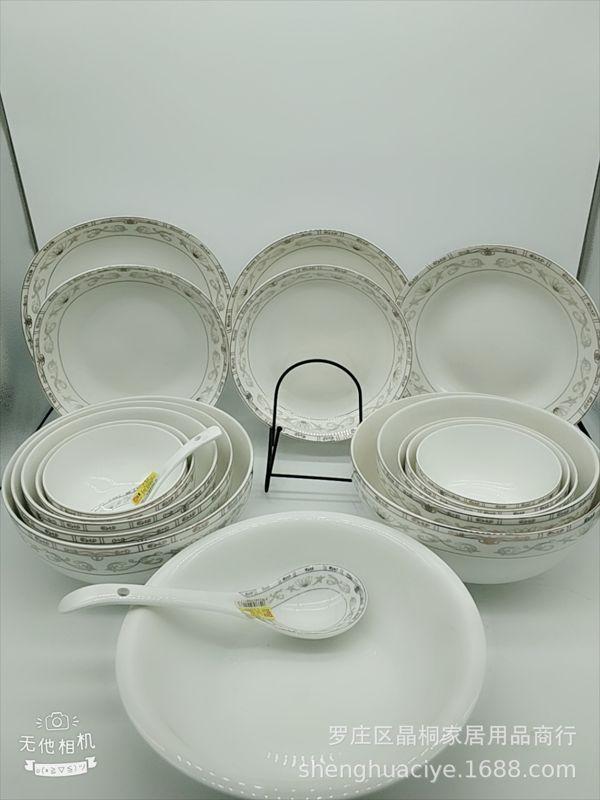 陶瓷餐具批发 祥云花面系列陶瓷碗碟盘勺 家用米饭碗菜盘汤勺直销