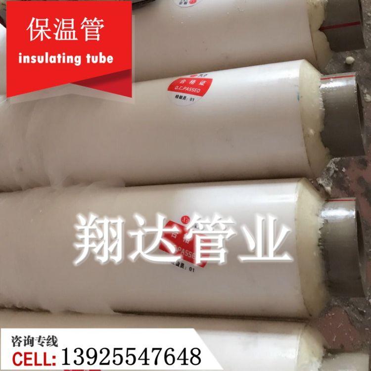 东莞翔达联塑PPR热水保温管 冷凝水保温管 聚氨酯保温管