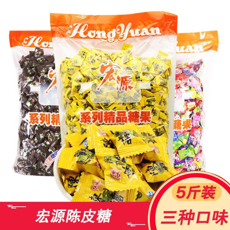 宏源陈皮糖5斤装水果糖喜糖结婚庆糖果陈皮糖话梅什锦办公室零食