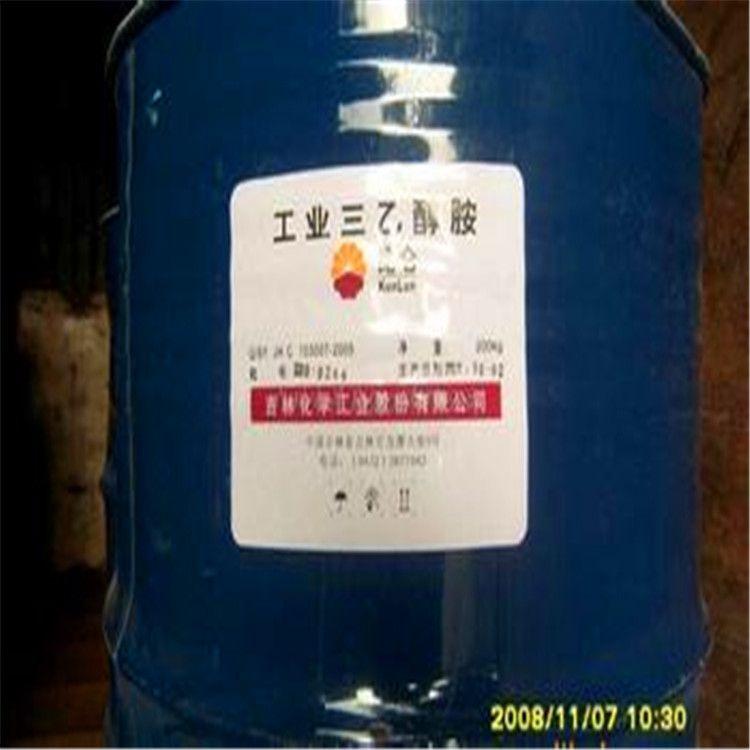 供应吉化三乙醇胺 国标三乙醇胺工业级三乙醇胺商品级三乙醇胺
