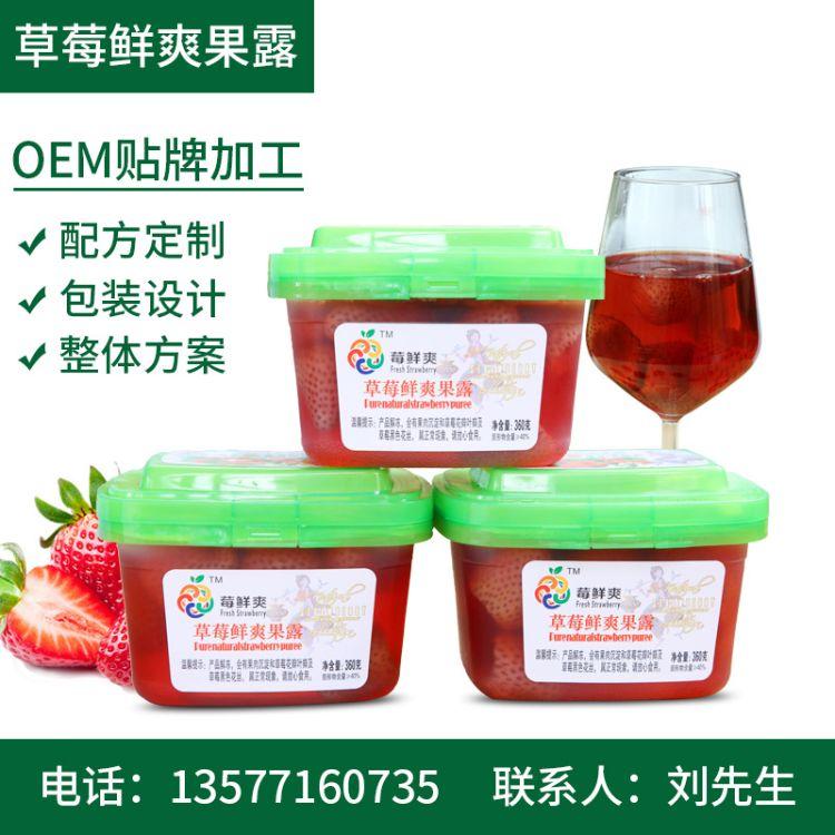 草莓鲜果饮品    不添加任何食品添加剂