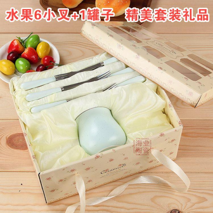 水果叉不锈钢陶瓷柄家庭日用蛋糕6小叉子1罐赠送礼品套装定制logo