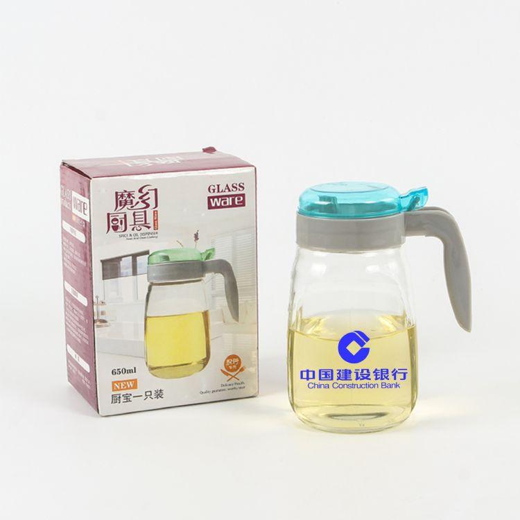 防漏玻璃油壶厨房家用塑料油罐酱油瓶醋壶大号油瓶定制保险logo