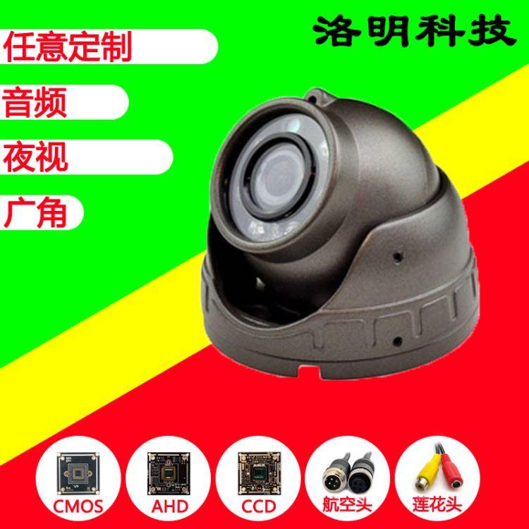 AHD车载广角音频CMOS叉车后视大车前视侧视CCD大巴摄像头倒车影像