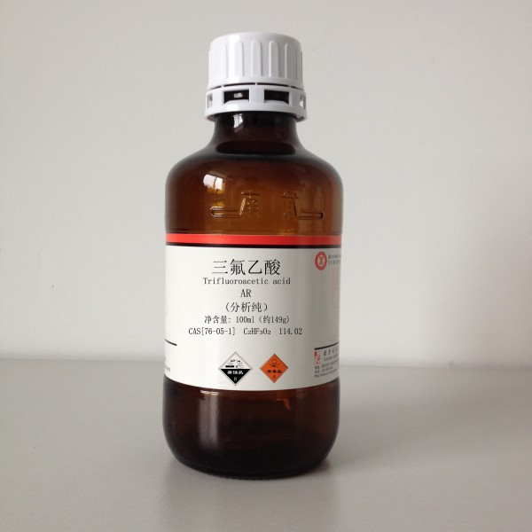 三氟乙酸 分析纯 CAS 76-05-1 三氟醋酸 南试牌 厂家直销