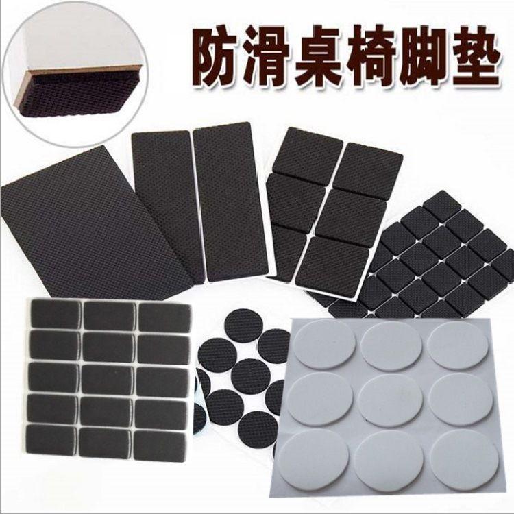 EVA胶垫 自粘黑白色EVA脚垫 EVA防震防滑垫 EVA泡棉垫精密模切