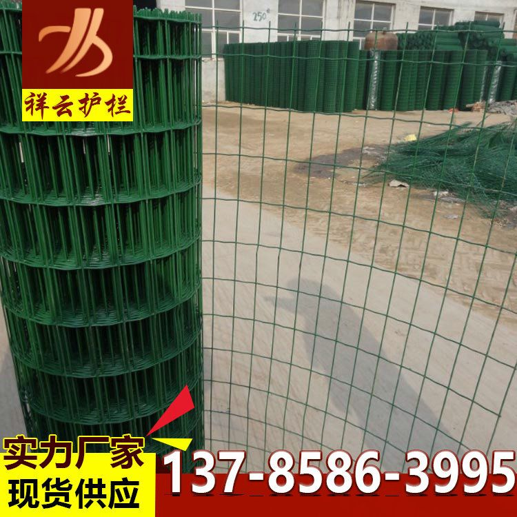 厂家生产波浪形绿色喷塑围栏 养殖场铁丝护栏网批发 量大从优