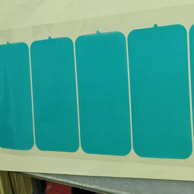 订制 PE蓝膜手机外壳保护膜 日东蓝膜 蓝色pe保护膜 手机壳保护膜