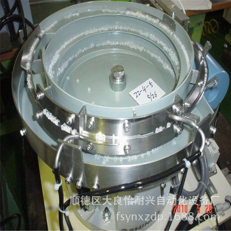 振动盘厂家生产非标振动盘 电子振动盘 佛山振动盘