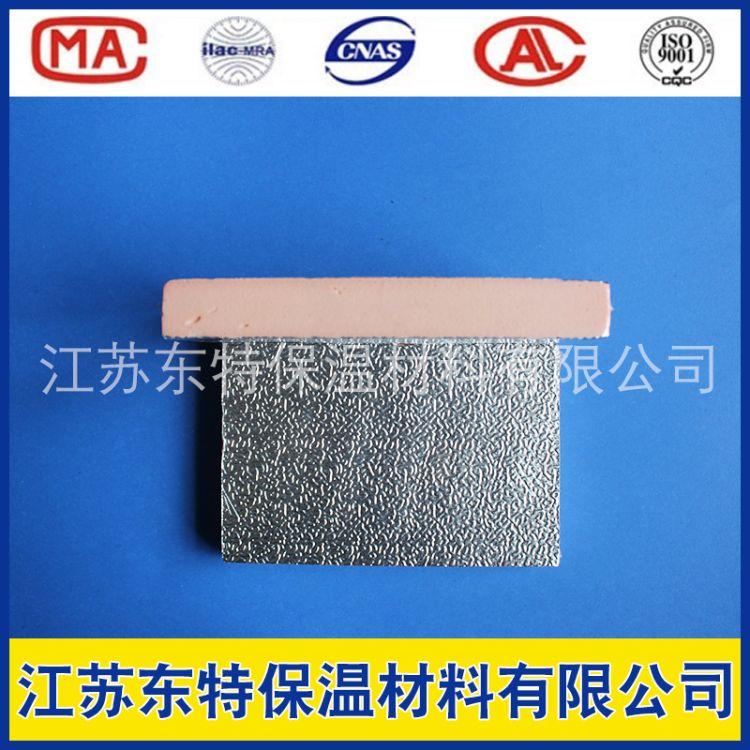 空调彩钢复合风管 彩钢空调风管板南京地铁2号线通风管路供应商