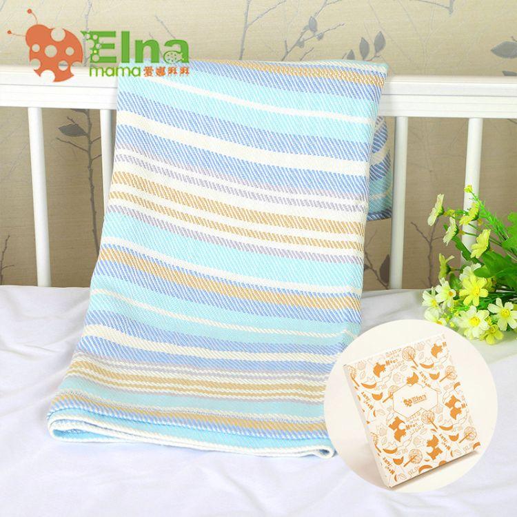 竹浆纤维婴儿盖毯 七彩透气清凉婴儿被子 自然舒适宝宝盖被