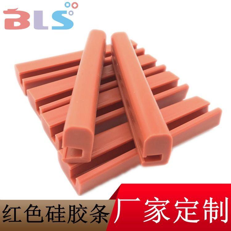 深圳硅胶密封条厂家 红色木门密封条 机械密封条 集装箱密封条