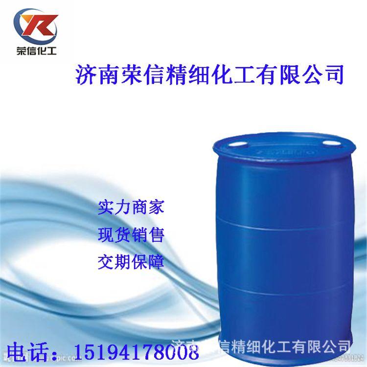 现货销售 国标99.9三氯乙烯 原装桶三氯乙烯 工业及优质 三氯乙烯 量大优惠