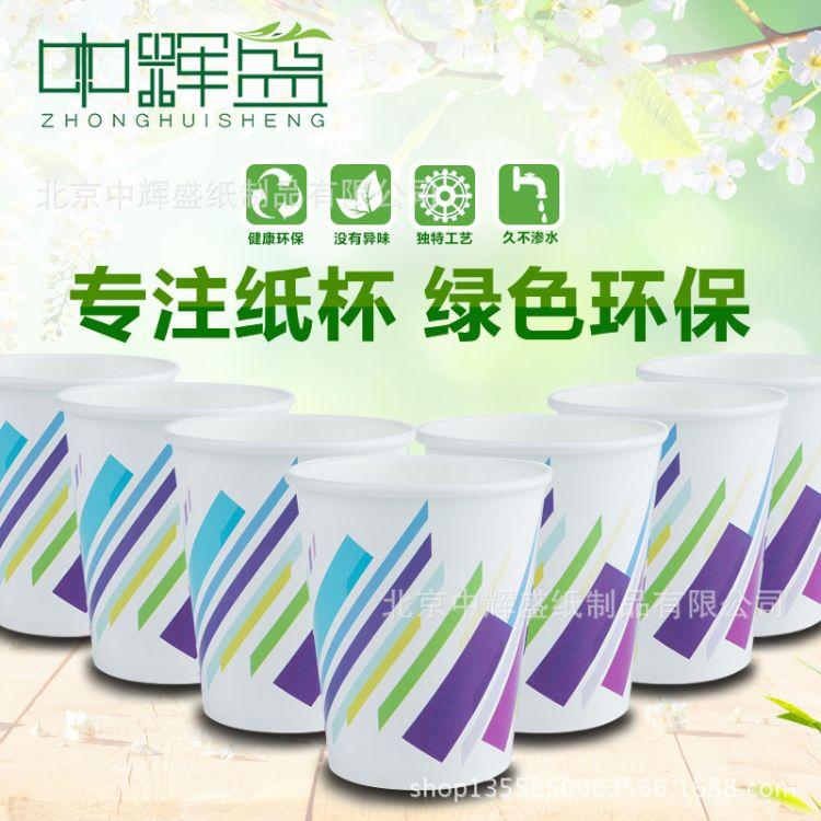纸杯批发定做 一次性纸杯办公家用环保加厚一次性杯子2000只整箱