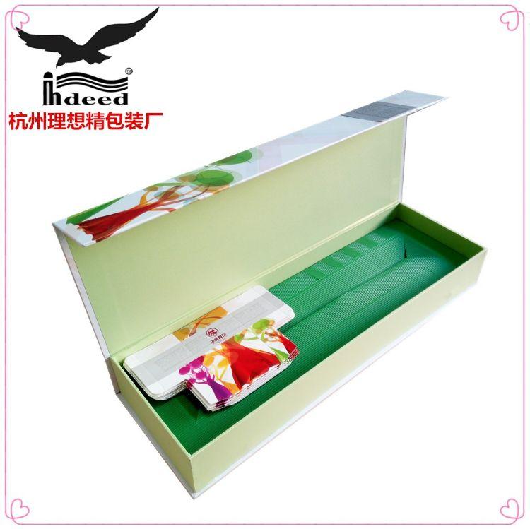 中秋月饼包装盒 长条礼盒 纸质月饼包装 定做翻盖月饼盒 工艺精湛