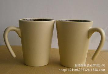 新款礼品杯,促销杯,陶瓷马克杯,漏斗杯
