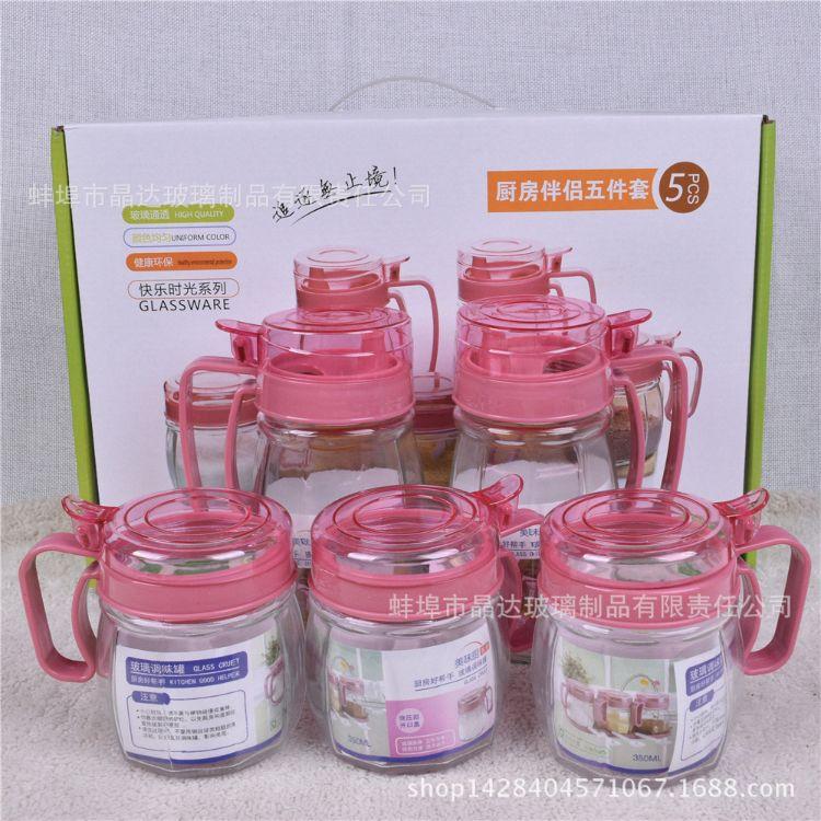 玻璃油壶调味罐五件套 南瓜油壶套装 银行促销礼品批发