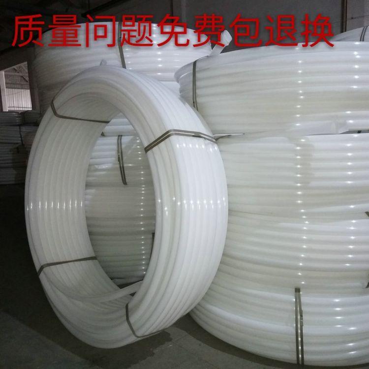 厂家直销PE穿线管光缆子管60.3mm*2.5 路灯电缆穿线管 阻燃PE管
